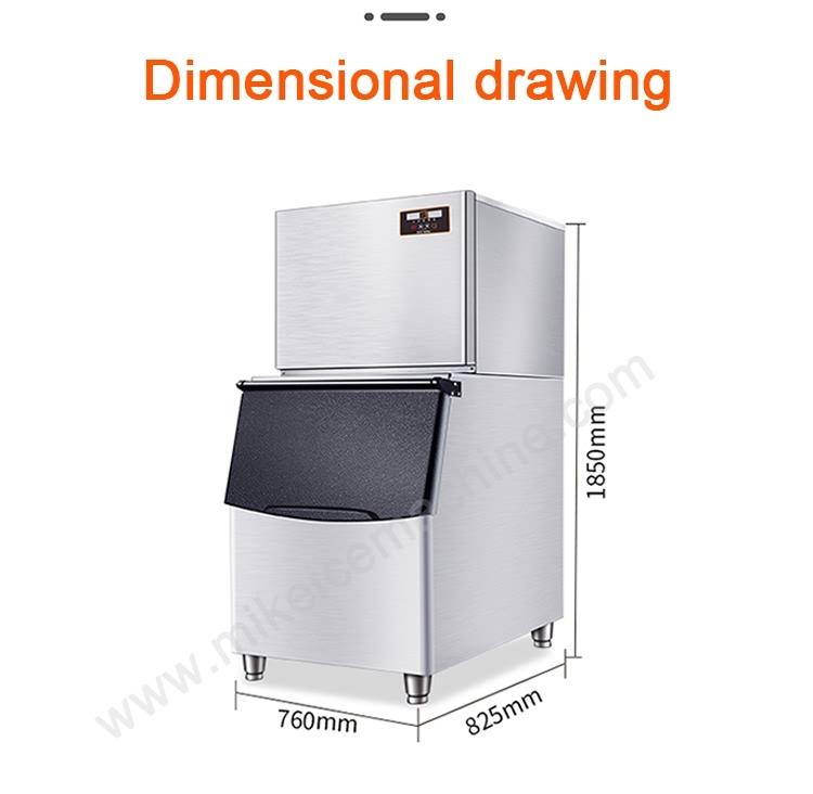 0.3T cube ice machine (14)