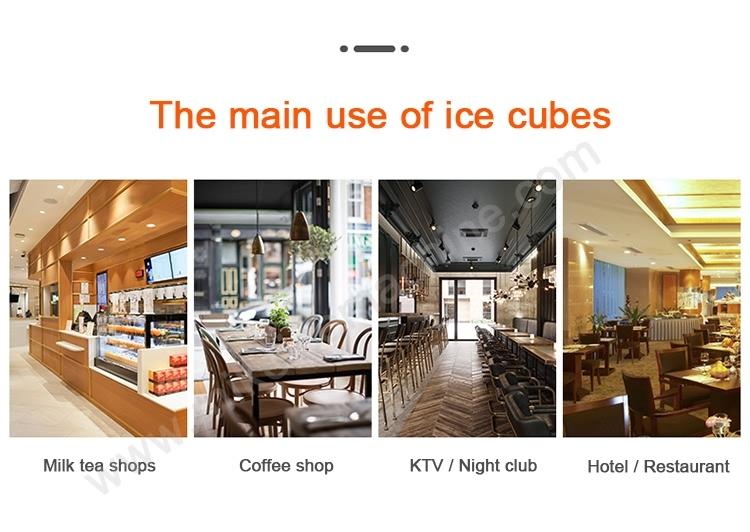 0.3T cube ice machine (15)