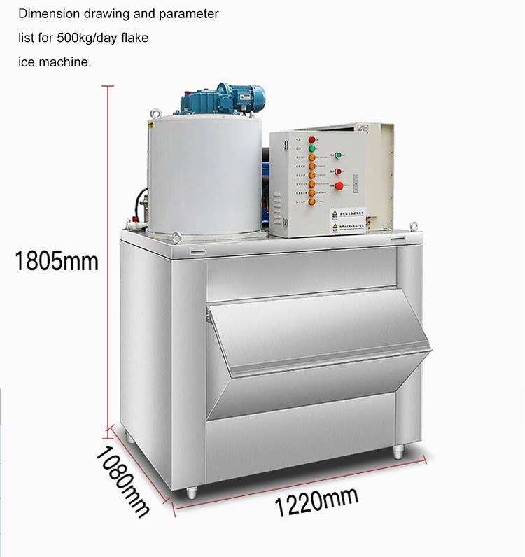 0.5T flake ice machine (12)