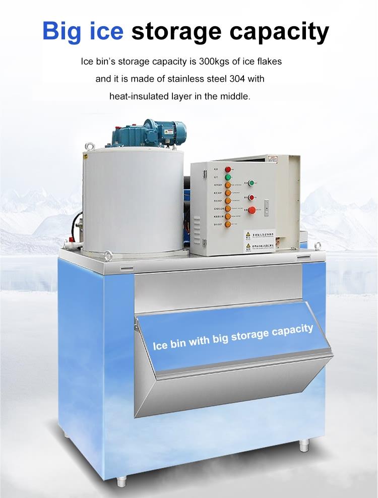 0.5T flake ice machine (5)